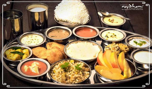 Rajdhani Thali Restaurant-Park Street Area, Kolkata-restaurant/604025/restaurant220180518122536.jpg