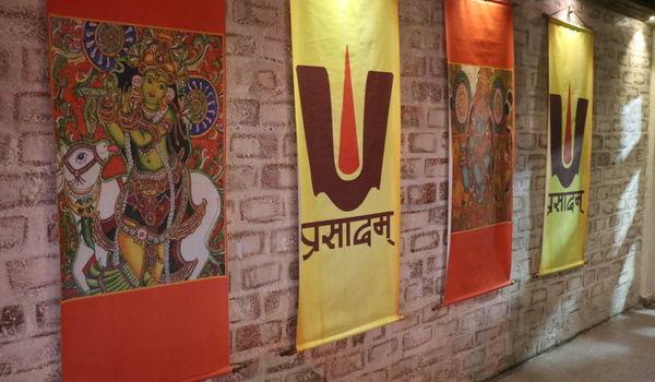 Sri Motu Ram Prasadam-Malviya Nagar, Jaipur-restaurant/653460/restaurant620190627132725.jpg
