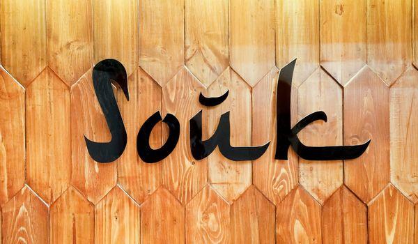 Souk by Cafe Arabia-Salunkhe Vihar Road, Pune-restaurant/653546/restaurant020180528072223.jpg