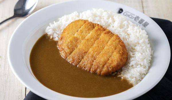 Curry House CoCo Ichibanya-DLF Cyber City, Gurgaon-restaurant/671892/restaurant220210122083328.jpg