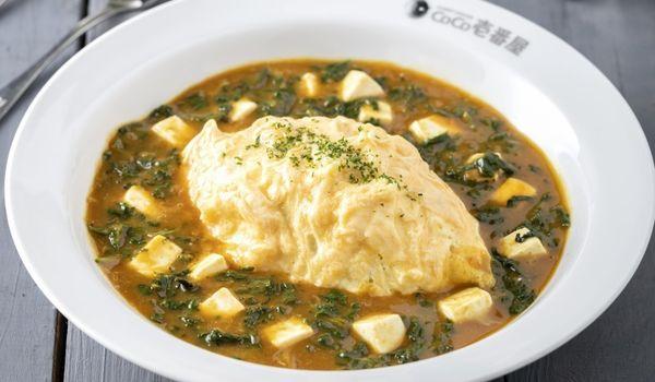 Curry House CoCo Ichibanya-DLF Cyber City, Gurgaon-restaurant/671892/restaurant420210122083328.jpg