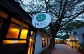 Sante Spa Cuisine | EazyDiner