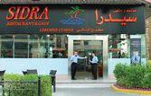 Sidra | EazyDiner