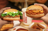 Burger King | EazyDiner