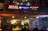 Haji Ali Juice Center | EazyDiner