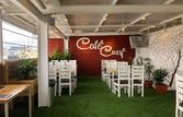 Cafe Cosy | EazyDiner