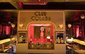 Club Colaba | EazyDiner