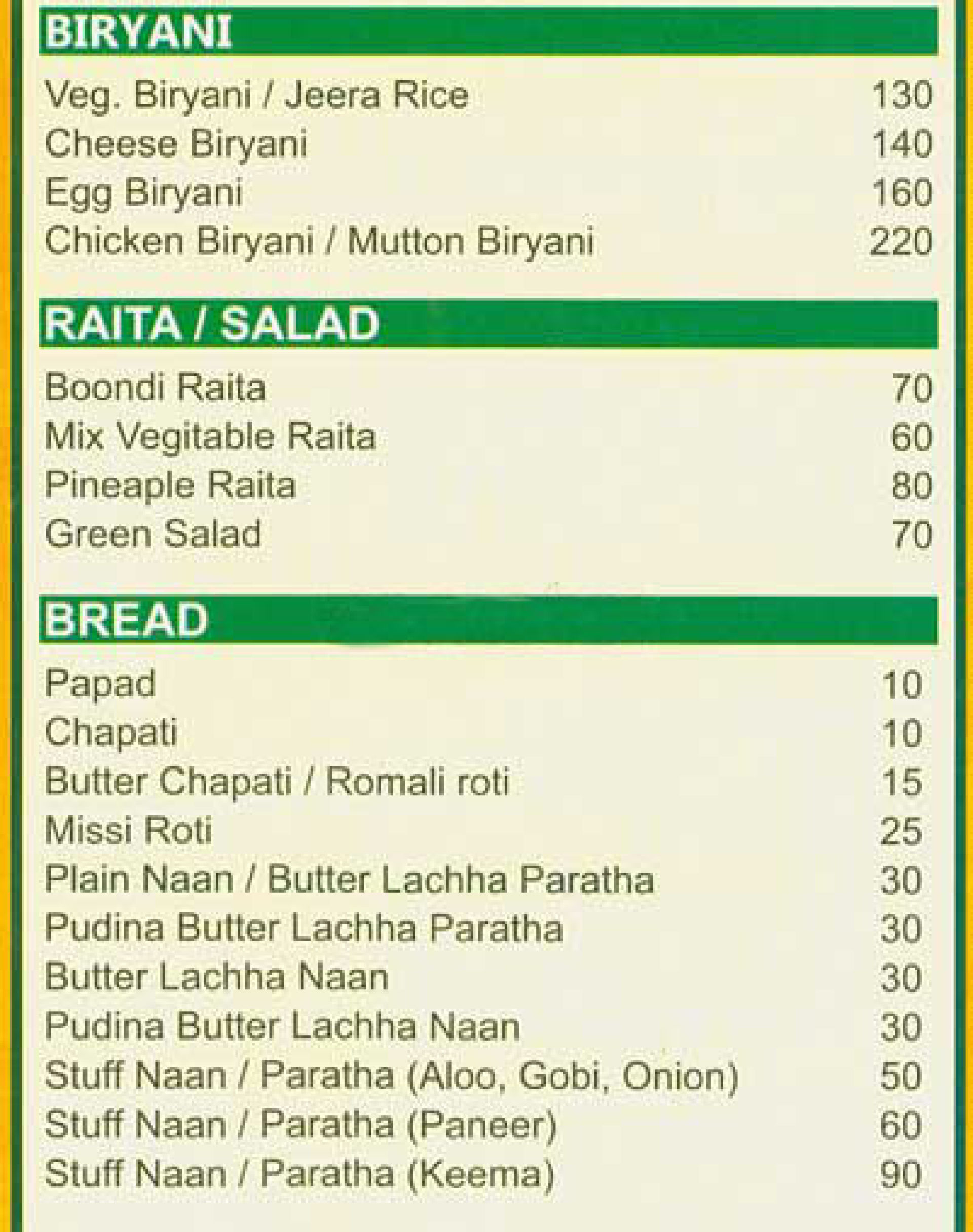 Menu of the Relax
