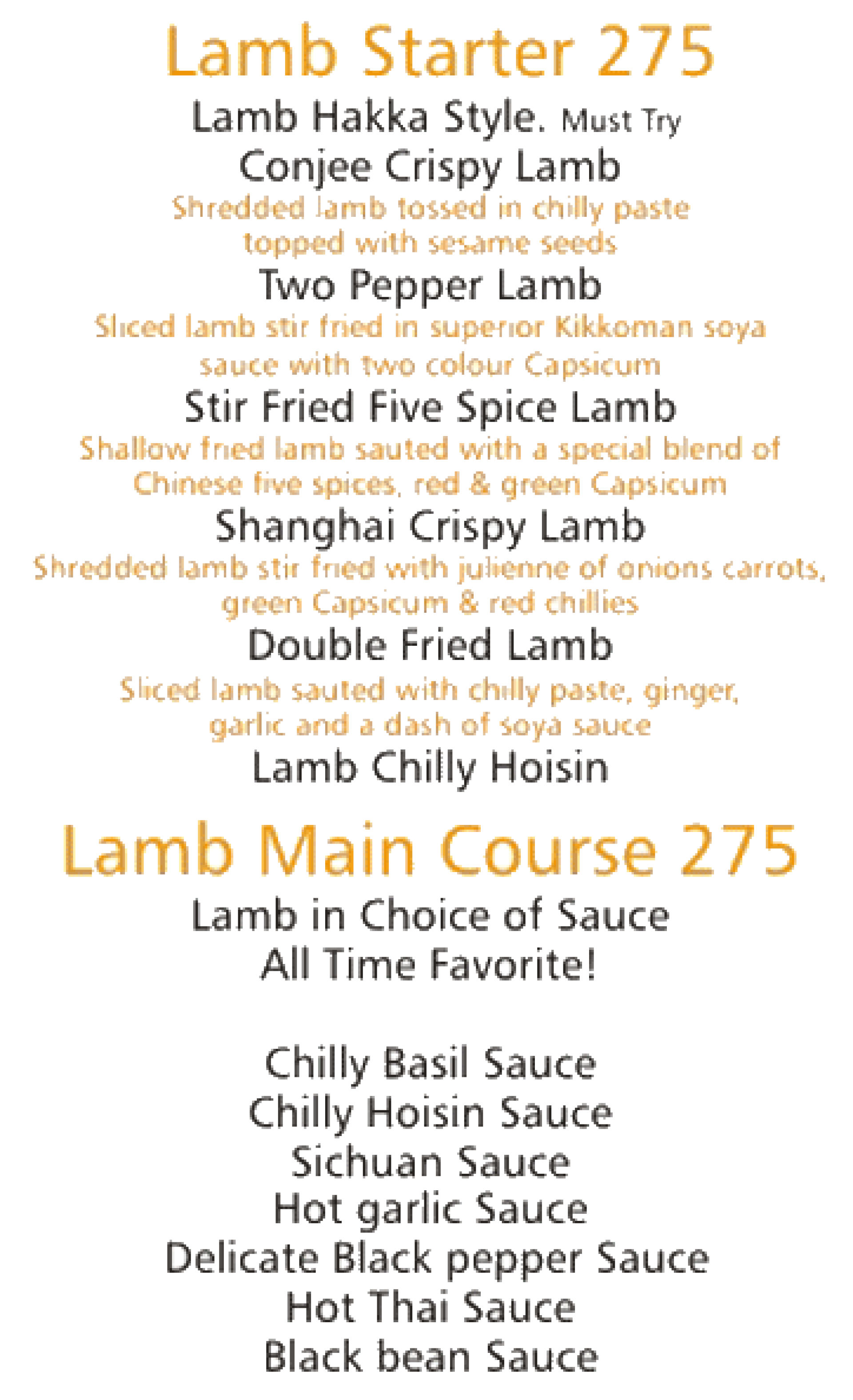 Menu of the Drums Of Heaven Xpress