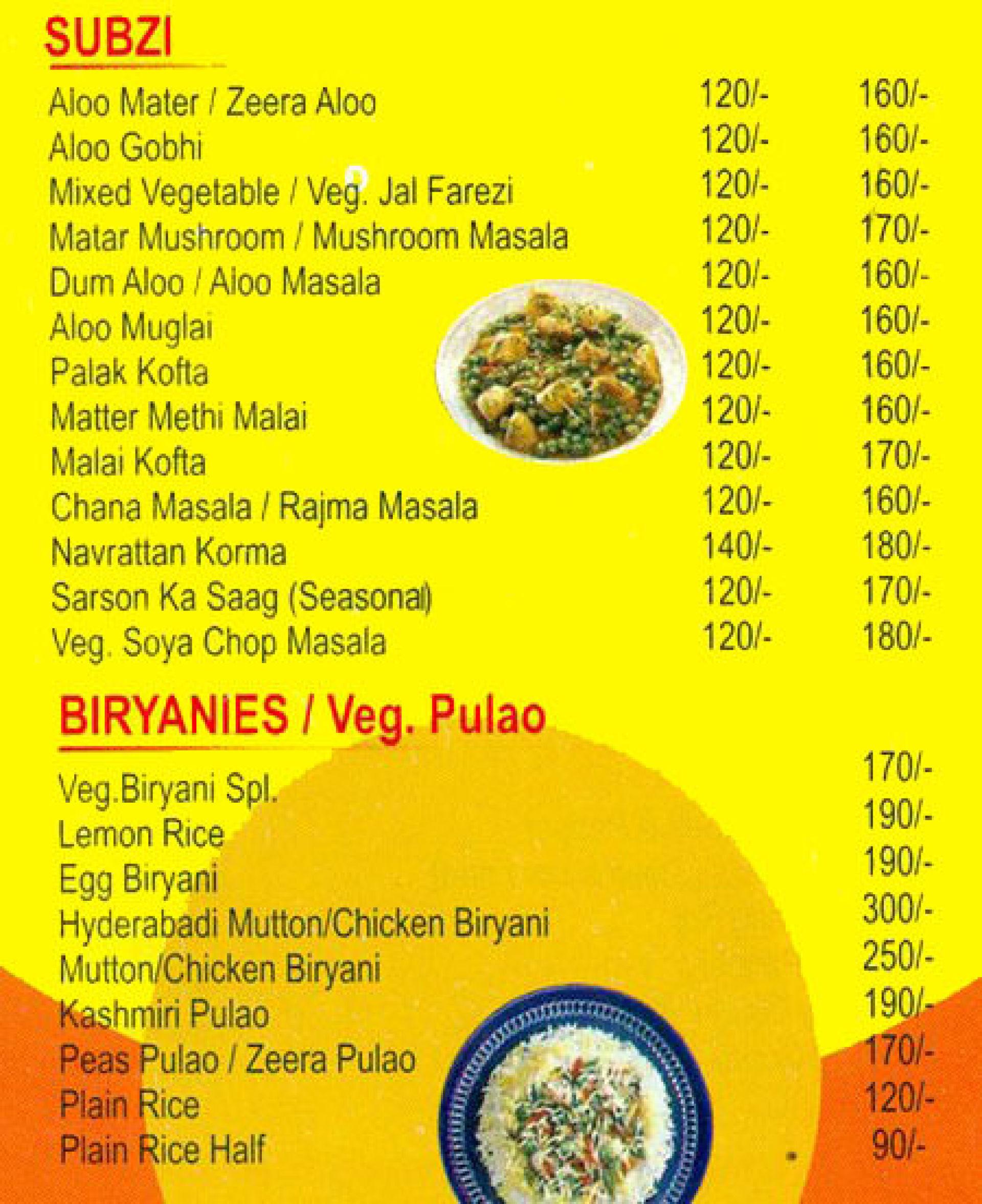 Menu of the Peshawari Delux Restaurant