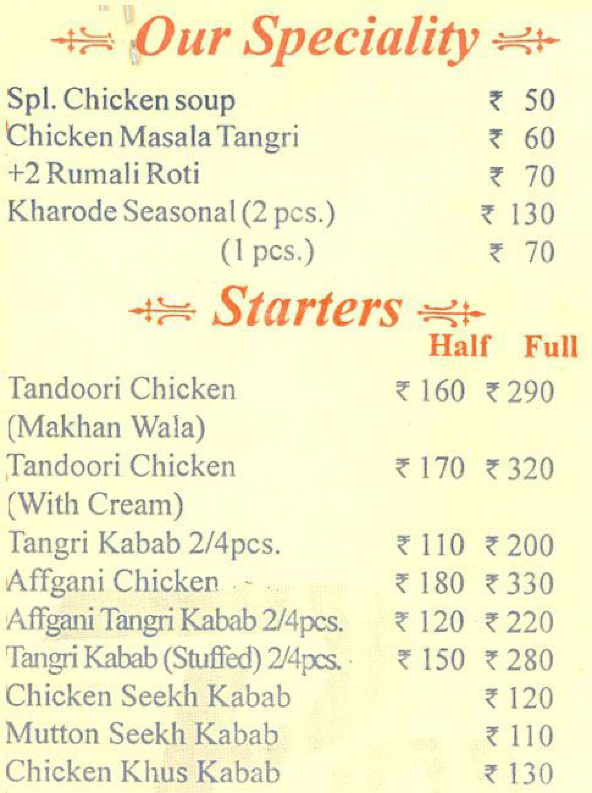 Menu of the Patiala Shahi