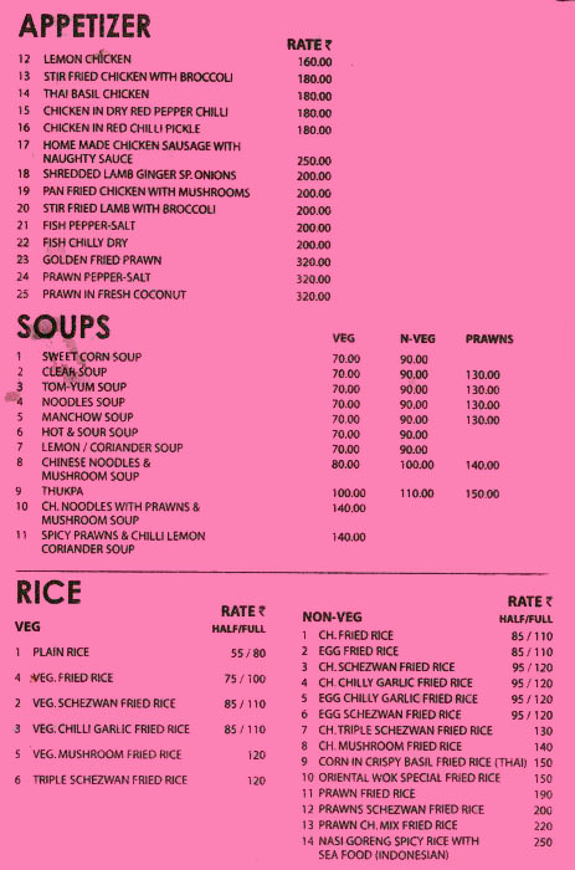 Menu of the Oriental Wok
