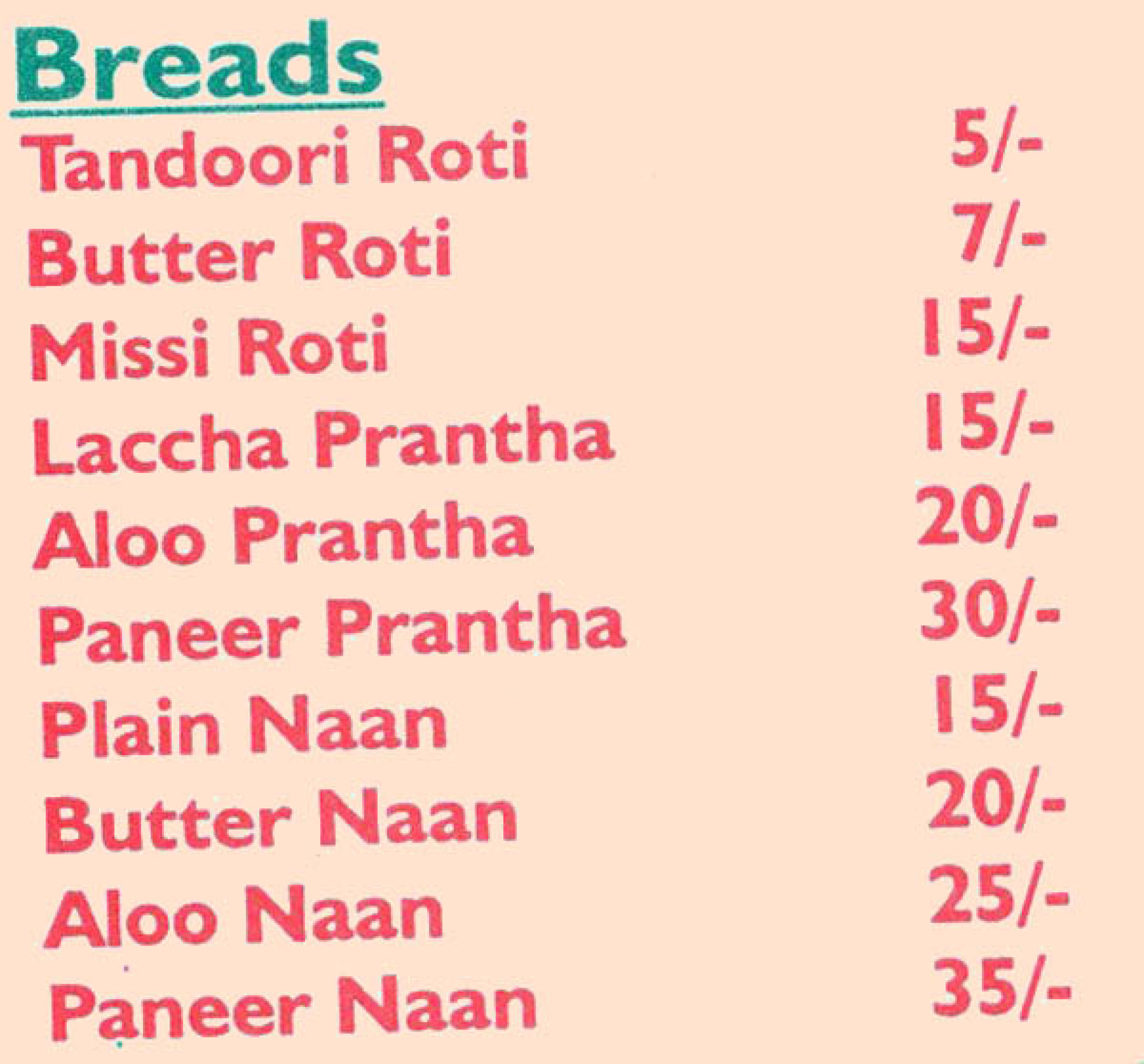 Menu of the Om Bhathure Wala