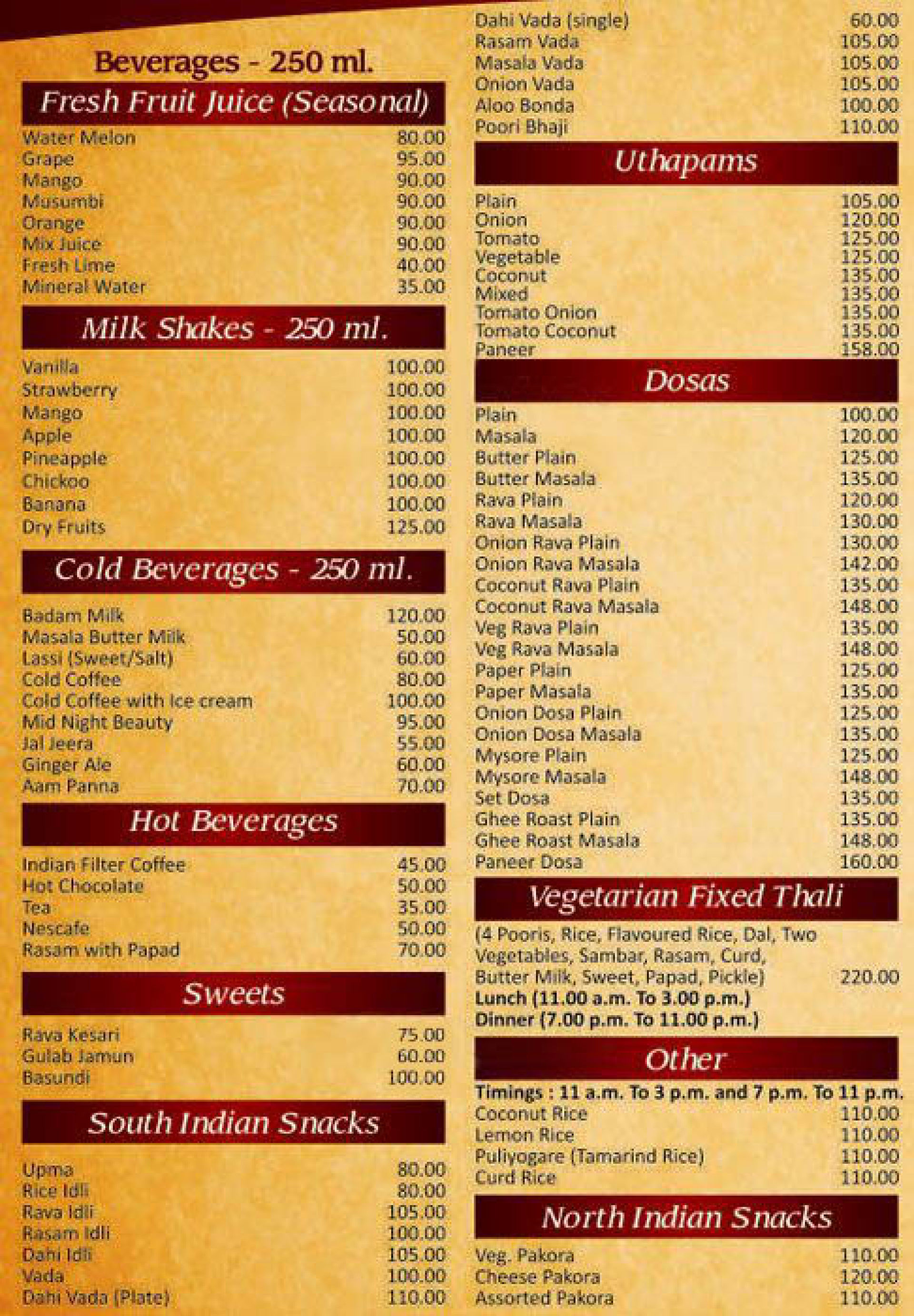 Menu of the Shree Rathnam
