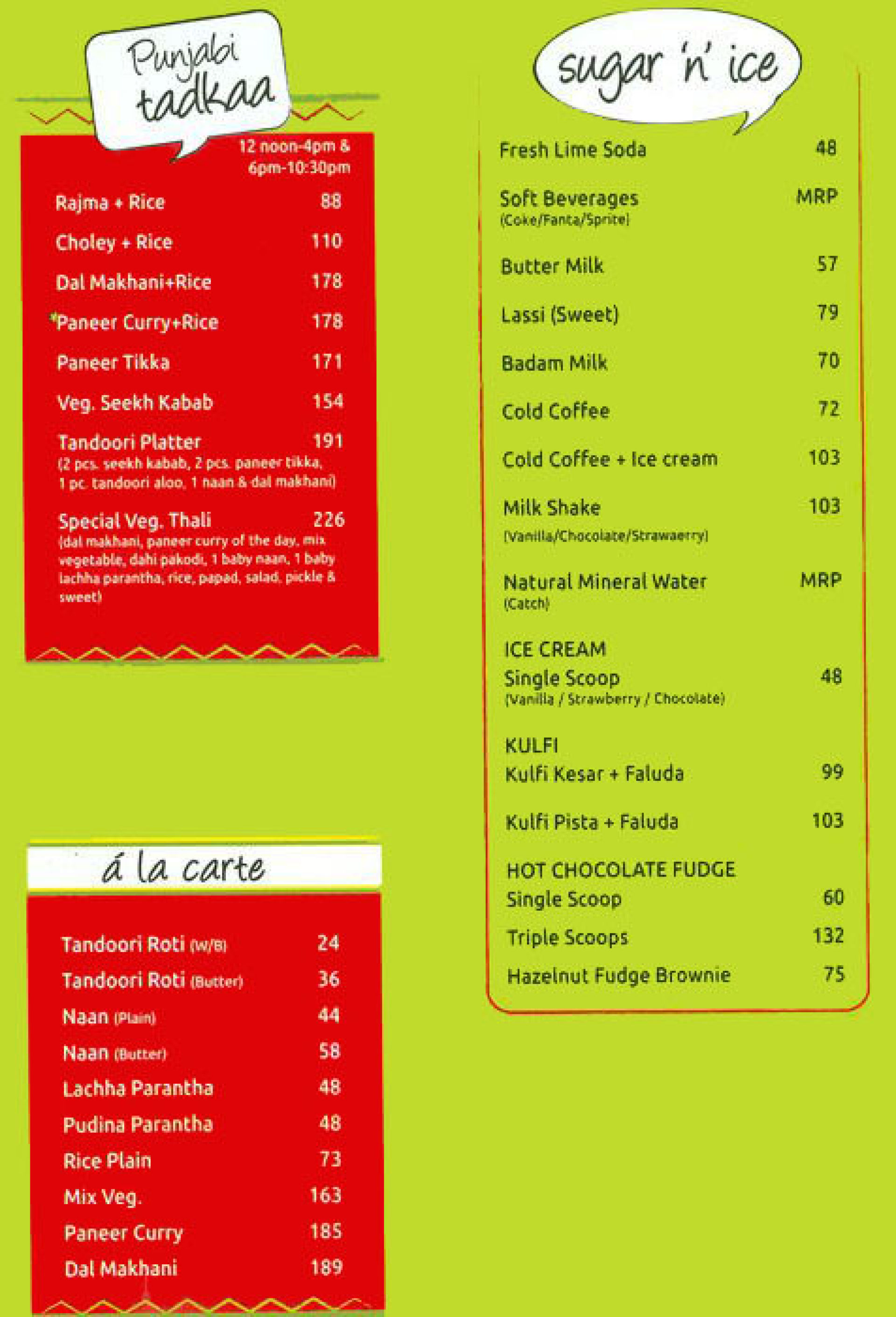 Menu of the Haldiram's
