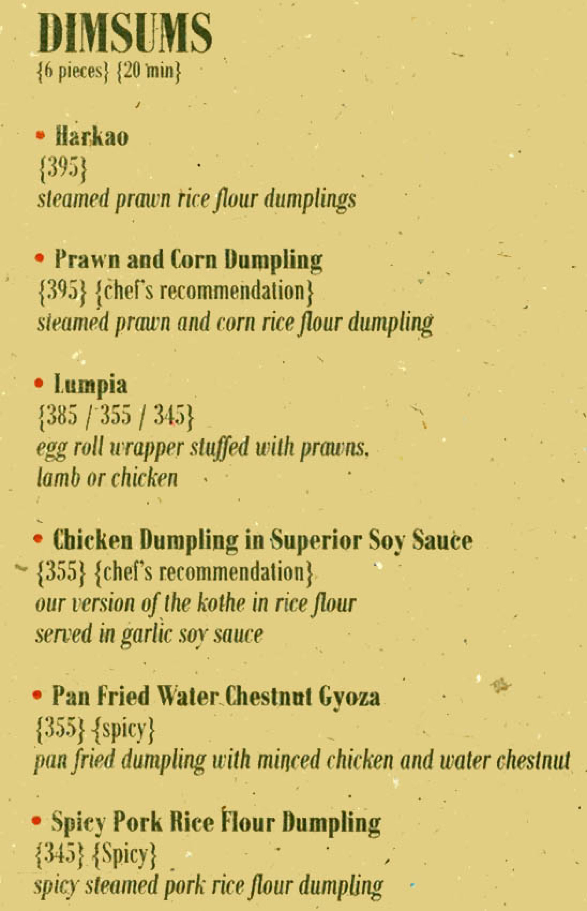 Menu of the Side Wok