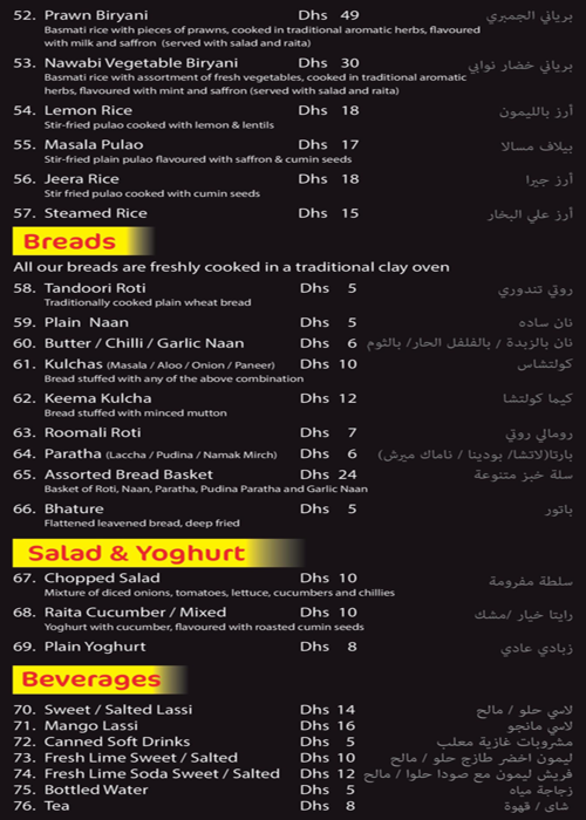 Menu of the Kebab Grill 44