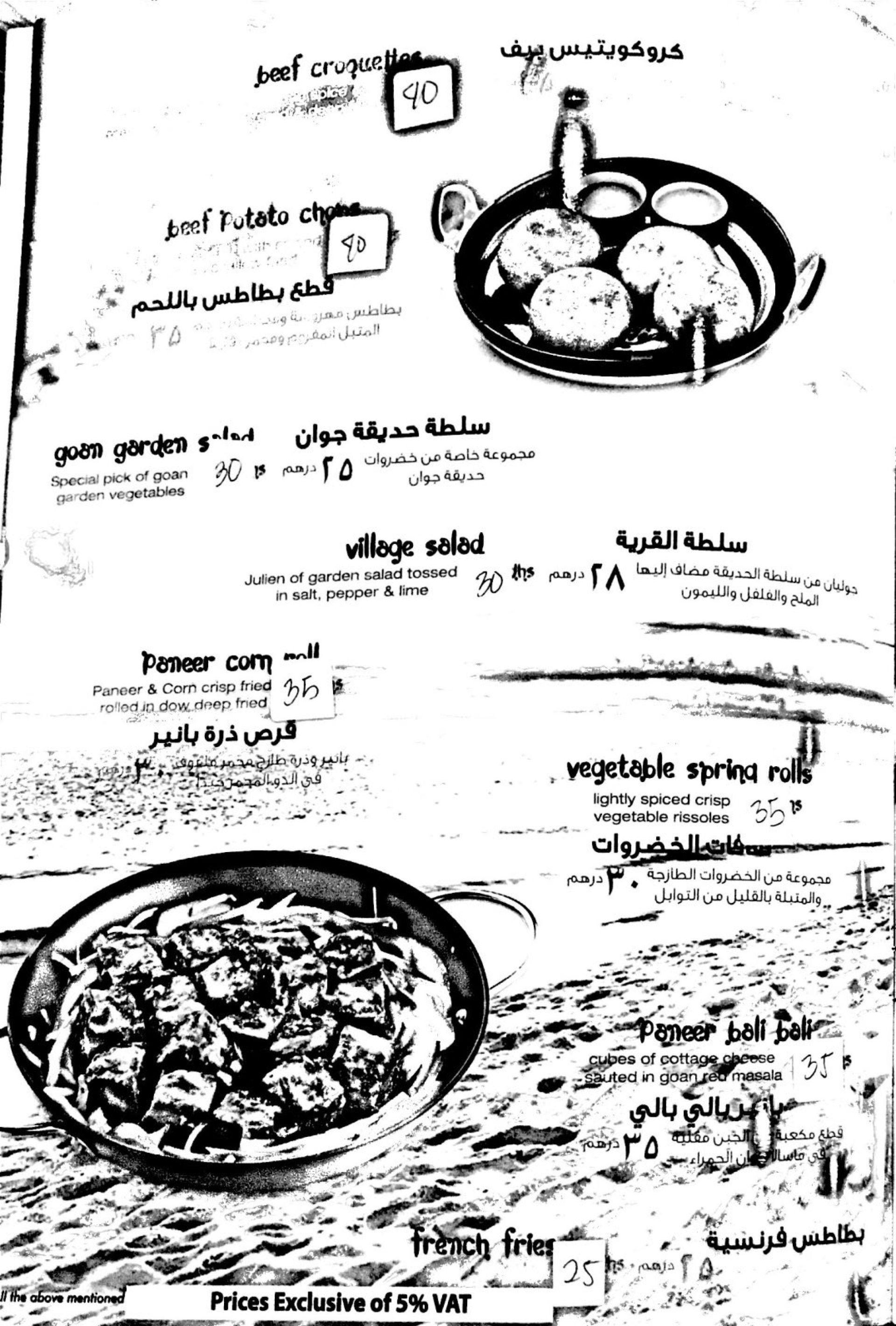 Menu of the Goan Shack