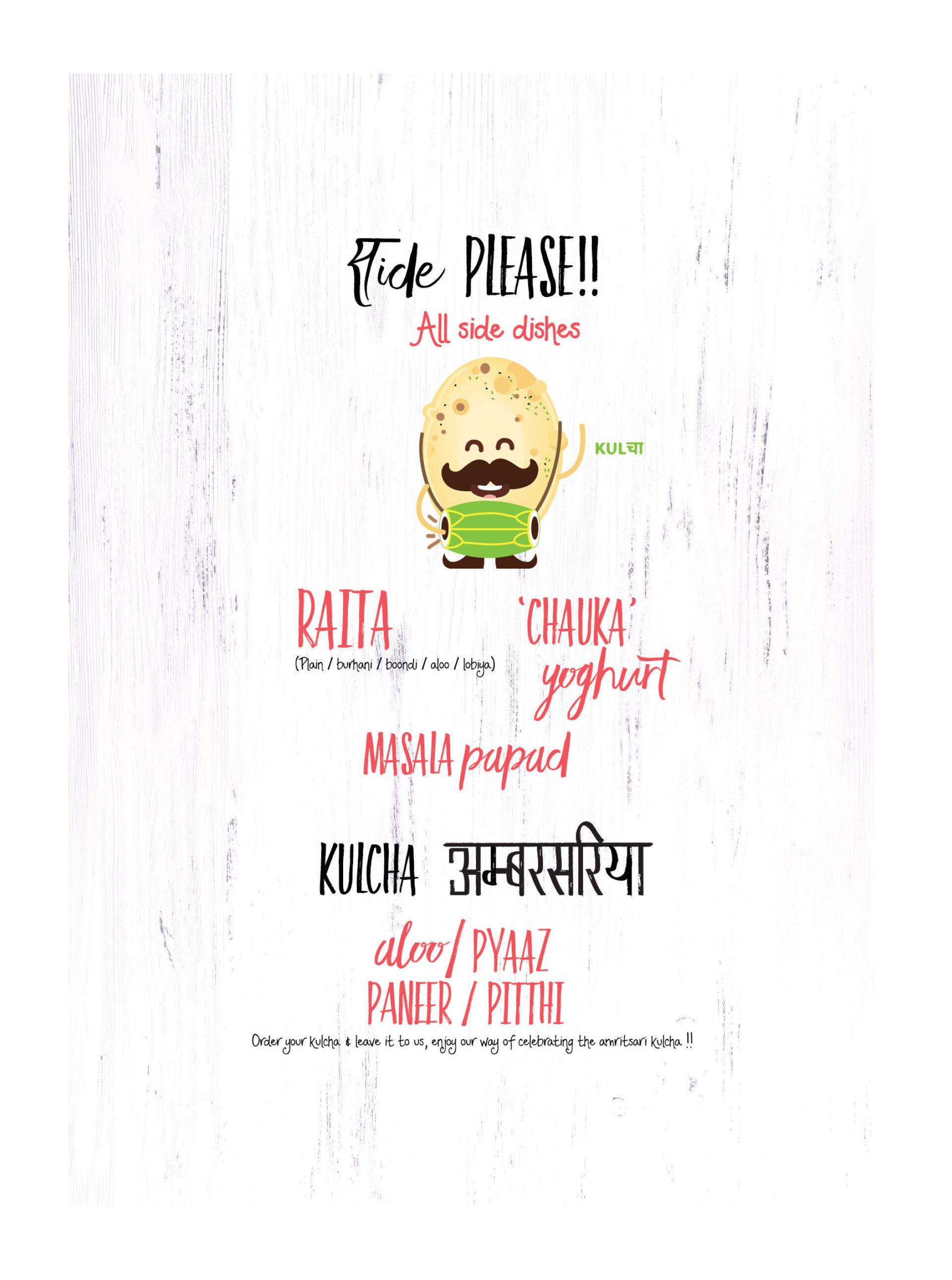 Menu of the Made In Punjab