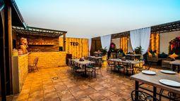 TEO - Lounge & Bar