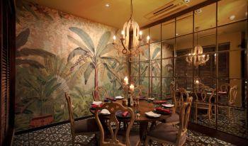 Afraa Lounge