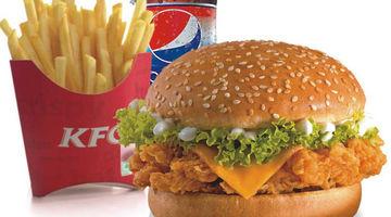 KFC,Phoenix Market City, Viman Nagar