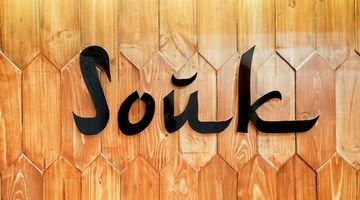 Souk by Cafe Arabia,Salunkhe Vihar Road, Pune
