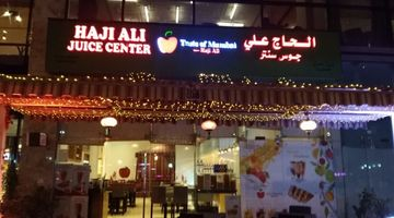 Haji Ali Juice Center,Best Western Hotel, Dubai