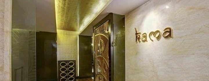 Kama -Radisson Blu Kaushambi Delhi NCR, Ghaziabad-restaurant020170509112514.jpg