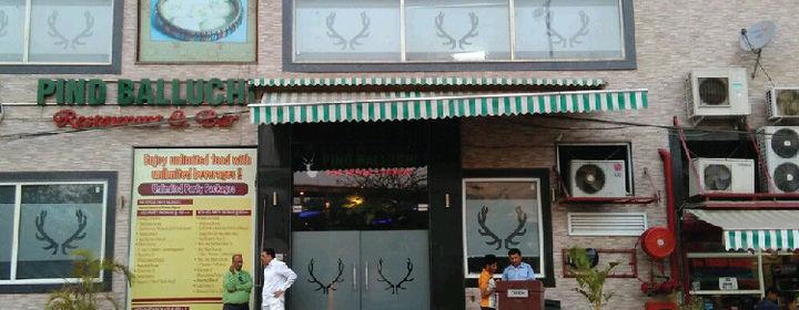 Pind Balluchi-Karkardooma, East Delhi-restaurant420170414110744.jpg