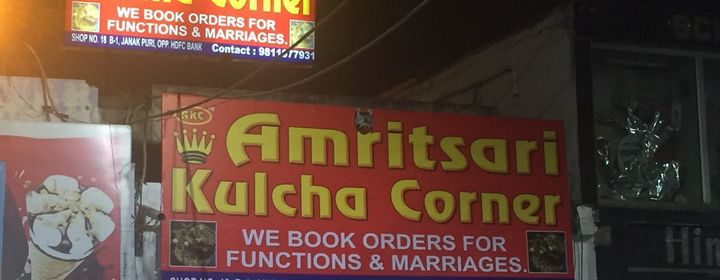 Amritsari Kulcha Corner-Janakpuri, West Delhi-restaurant020151223150223.jpg