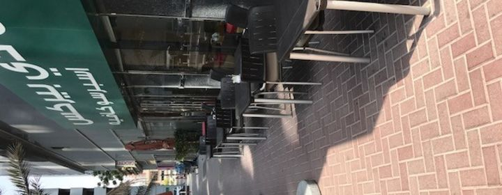 All The Perks Cafe -Trade Centre Area, Financial Center-restaurant120170808070905.jpg
