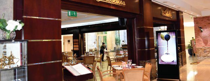 The Orchestra-BurJuman Centre, Khalid Bin Al Waleed-restaurant420161101200035.jpg