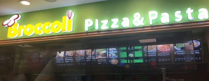 Broccoli Pizza & Pasta-Jumeirah 3, Jumeirah-restaurant420180130065133.jpg