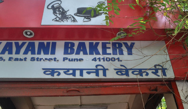 Read all about the legendary bakery